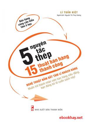 5 nguyên tắc thép, 15 thuật bán hàng thành công