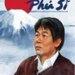 Chinh Phục Đỉnh Phú Sĩ PDF ebook