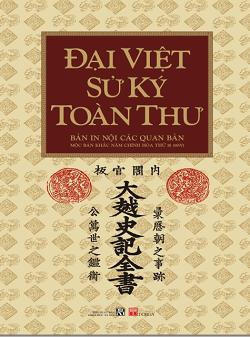 Dai Viet su ky toan thu pdf